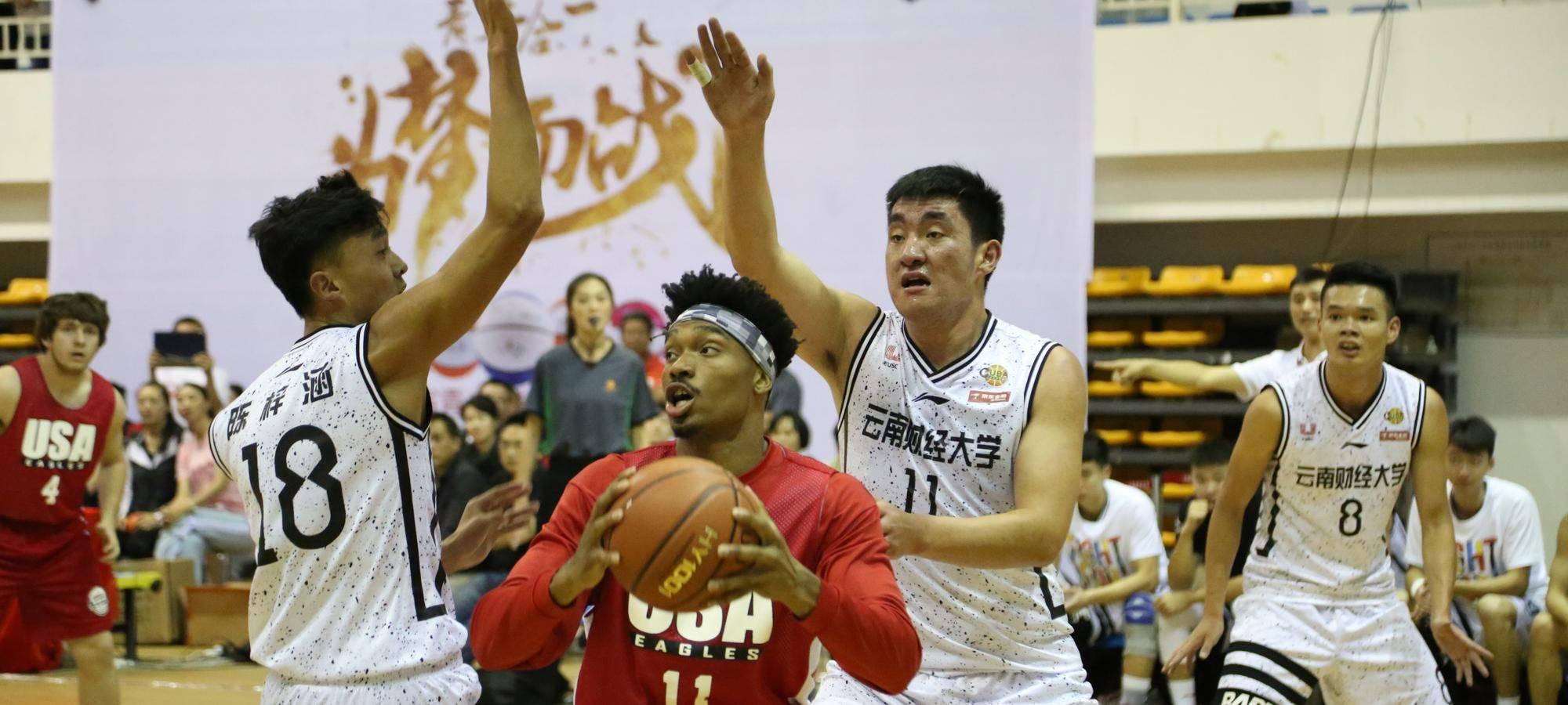 云南省校园篮球指定用球